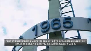 Акция Минздрава России. Тест на ВИЧ. Нижневартовск