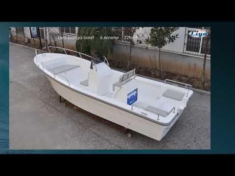 Liya Fiberglass Fishing Boat,panga Boats