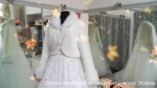 Шубка для невесты 3
