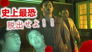 ゾンビかくれんぼがマジでやばい!! thumbnail