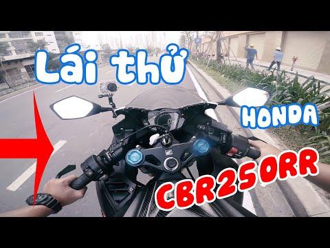 LÁI TRẢI NGHIỆM HONDA CBR250RR ABS 2017   SGX Review