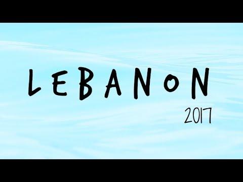 LEBANON 2017 🇱🇧