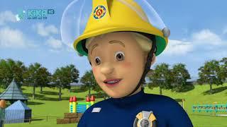 Feuerwehrmann Sam * deutsch * Das Pontypandy Parkfest * St. 11 F. 25