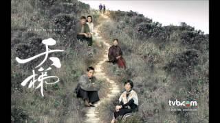 """一生一心-胡鴻鈞 (Hubert Wu) [TVB """"天梯"""" 主題曲 ]"""