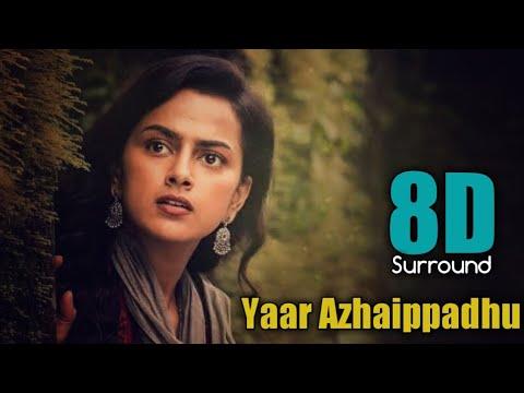 Download Yaar Azhaippadhu 8D | Maara | Ghibran | Sid Sriram | Thamarai | 8D BeatZ