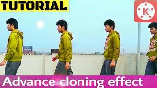 Kinemaster Advance human cloning | video editing classes| multiple clones kinemaster tutorial