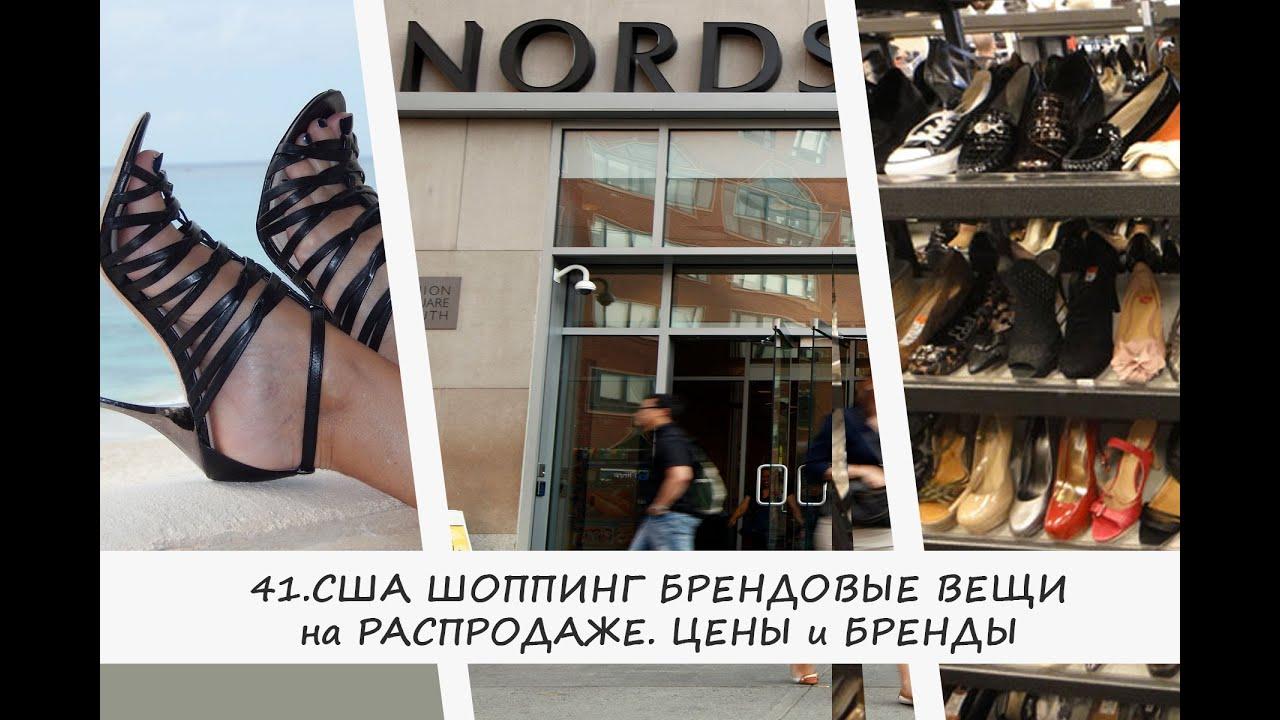 Угги в шафе недорого. Покупай угги на shafa. Ua. Одессе или киеве, то вы сможете найти продавца в своем городе, дешево купить у него угги и не.