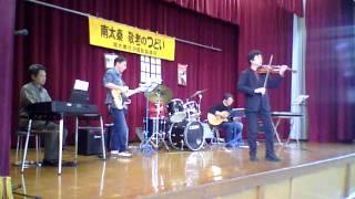 京の音屋バンド 2011年10月23日「南太秦敬老のつどい」にて演奏 (京都...