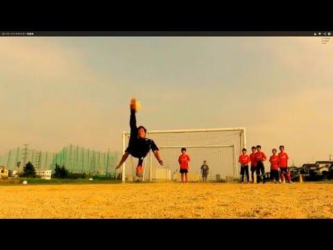 Foot Skills Vol28 オーバーヘッドキックをマスターしてみるBicycle Kick Tutorial