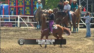 2013 Calgary Stampede Rodeo Highlights - Day 5