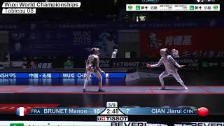 Wuxi 2018 Fencing World Championships ws t08 FRA vs CHN