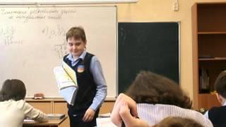урок математики ДОД  1