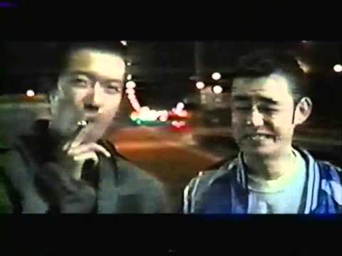 1998 Shin Wangan Midnight 1