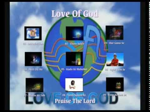 Hindi Gospel Songs for free download