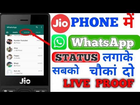 Jio Phone Me Whatsapp Status Kaise Lagae How To Use