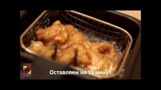 рецепт куриные наггетсы дома в фритюрнице быстро