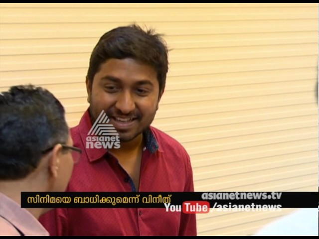 Vineeth Sreenivasan's responses about  about National Anthem row