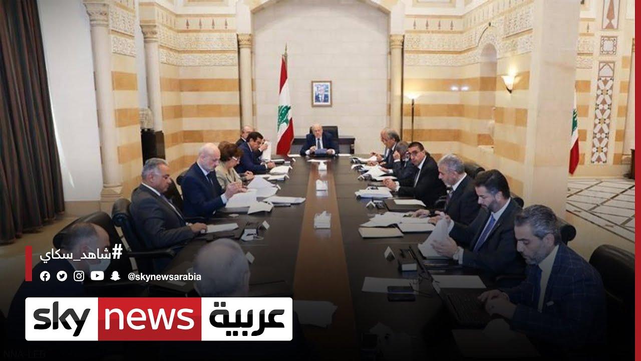 أبرز التحديات أمام الحكومة اللبنانية الجديدة  - نشر قبل 3 ساعة