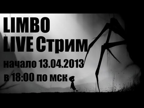 [LIVE] Limbo - полное прохождение