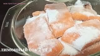 идеальный рецепт малосольной сёмги и как в засолить красную рыбу семга