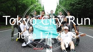 Tokyo City Run is that skate from Ueno to Gaienmae via Tokyo Statio...