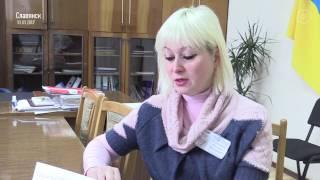 В Славянске решили помочь участникам АТО
