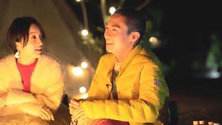 TABI LABOがプロデュースするTV番組「TAKI BITO」第5回 TOKYO MX1 20:00...