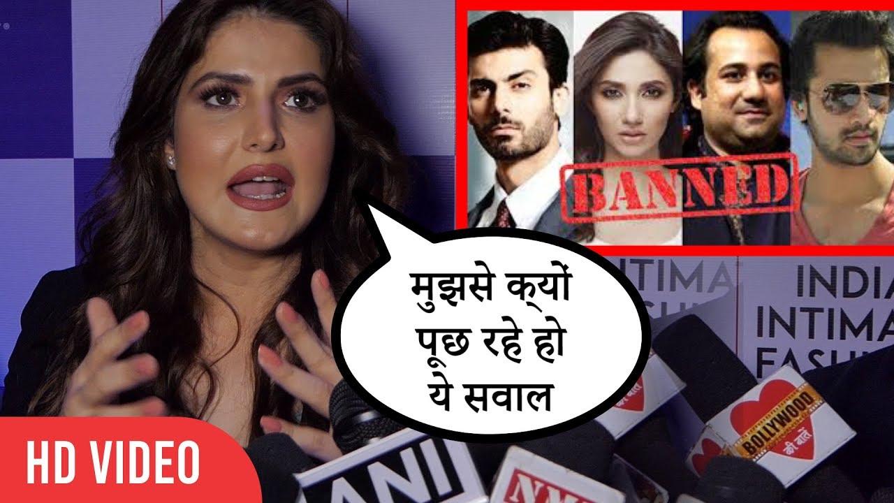 Zarine Khan REPLY On BAN Pakistan Artist In India | मुझसे क्यों पूछ रहे हो ये सवाल