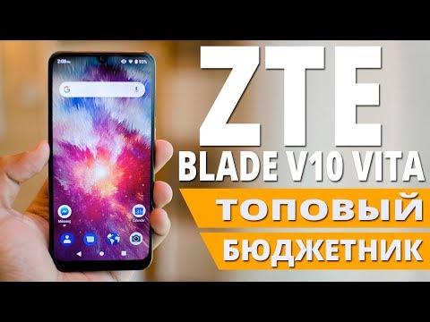 ZTE Blade V10 Vita | Бюджетный смартфон с NFC и Android 9