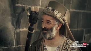 Հին Արքաներ, Սերիա 15 16, Անոնս / Ancient Kings / Hin Arqaner