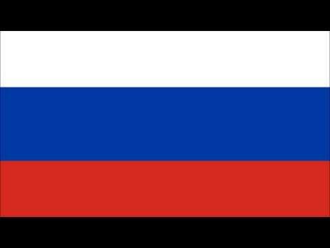Марш/Песня «Служить России»
