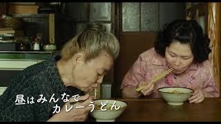 http://mori-movie.com/ 5月19日(土)、シネスイッチ銀座、ユーロスペ...