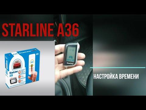 StarLine А36, как настроить как настроить время на брелке!