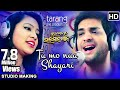 Tu Nua Shayari Studio Version Sundergarh ra Salman Khan Swayam Padhi Sohini Mishra