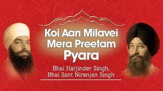 Download lagu Bhai Harjinder Niranjan Singh Koi Aan Milavei Mera Preetam Pyara Kar Kripa Vasoh Merei Hriday MP3