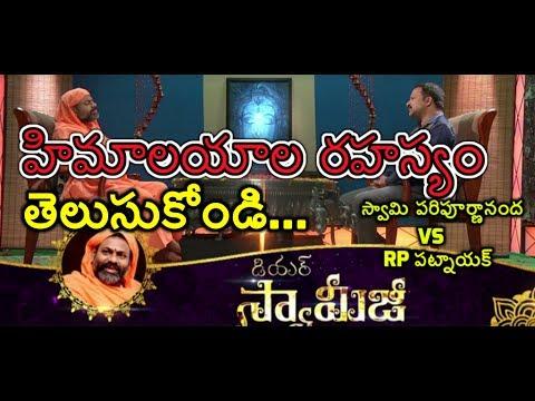 The Secret Power Of HIMALAYAS | Swami Paripoornananda VS RP Patnayak | Bhaarat Today |