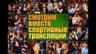 Футбольное Кино Фильм Гол