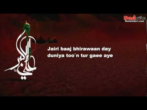 Akbar (AS) Veeran Nany De Rozay Ja Ky By Aamir Baltistani With Noha Writeup