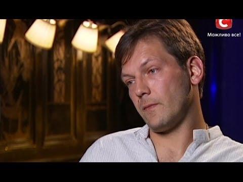 Дмитрий Щербина - Невероятные истории любви - 2012