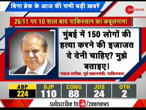 Morning Breaking: Indians react after Nawaz Sharif's admission