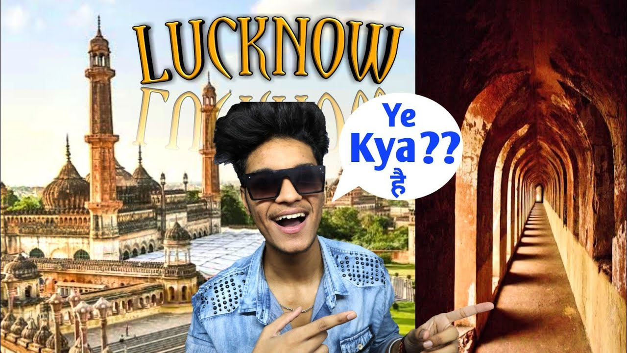 Lucknow City Of Nawabs | Delhi To Lucknow | Lucknow Vlog 1 | Sachin Puri