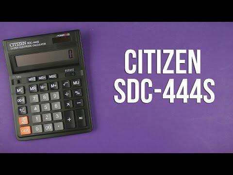Распаковка Citizen SDC-444S