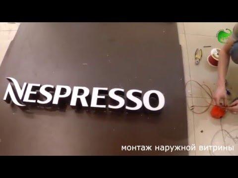 Изготовление и монтаж рекламы (Reklazavr.ru)