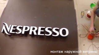 Изготовление и монтаж рекламы (Reklazavr.ru)(Рекламно-производственная компания