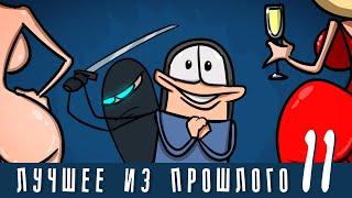 Экипаж : Три типа смерти | анимация | мультики про танки | Лучшее из прошлого 11