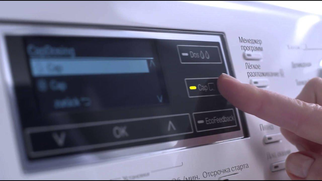 Тахогенератор стиральной машины Как его проверить - YouTube