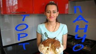 """Вкусный Торт """"ПАНЧО""""! Домашний Легкий Рецепт Бисквитного Торта с фруктами! #ЛЮБЛЮГОТОВИТЬ"""