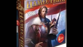 Настольные игры для детей!(http://babadu.ru/?bba_aid=77518593., 2016-08-16T15:23:51.000Z)
