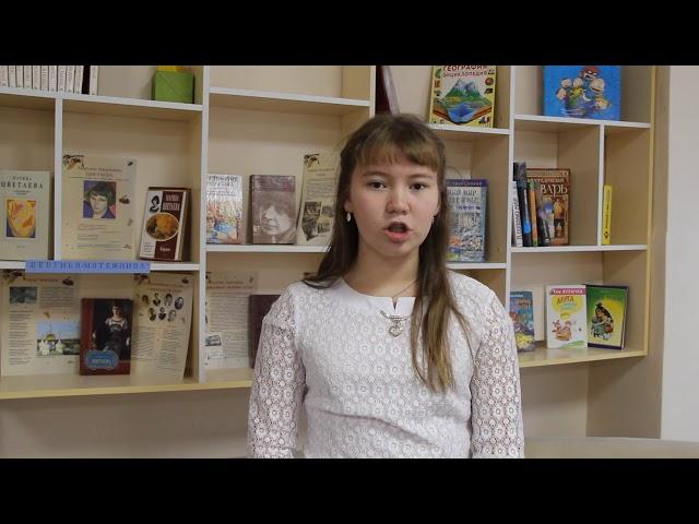 Изображение предпросмотра прочтения – ВикторияРыкова читает произведение «В сквере» М.И.Цветаевой