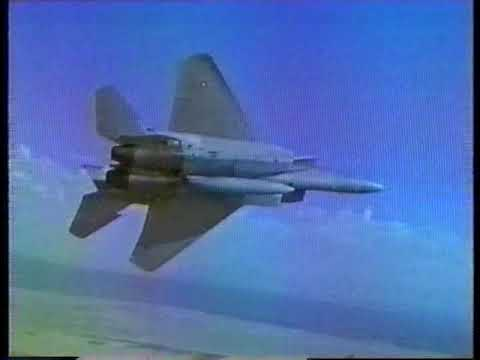 First Strike! Desert Storm U.S.A.F.